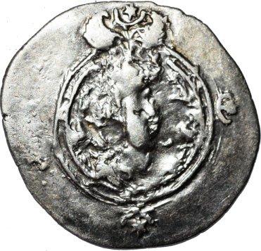 Dracma de Cosroes II 220