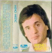 Mehmed Meho Hrstic - Diskografija 1978_3_p