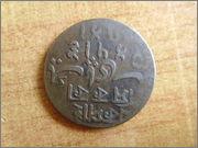 1 Paisa. Bengala (1796-1809 d.C) P1290910