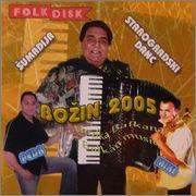 Slobodan Bozinovic -Diskografija MIKAN_balkan_a