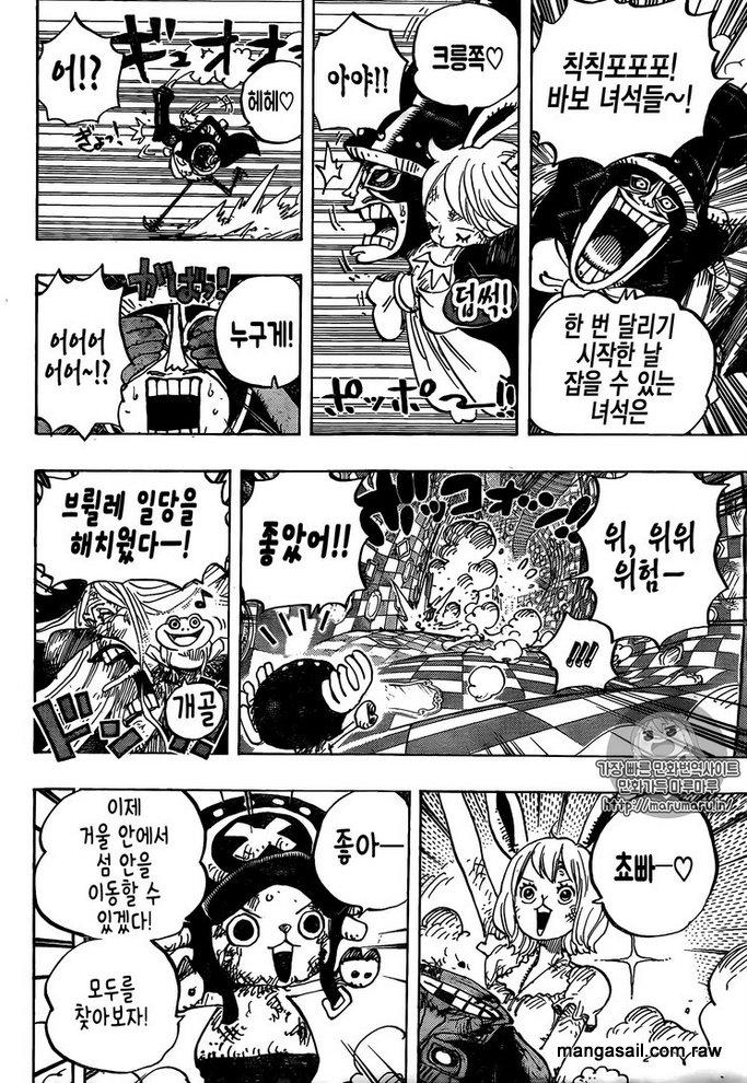 One Piece Chapter 849: Anh Cho trong thế giới gương 9