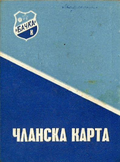 FK Backa - stare slike Fkbacka_clanska_karta