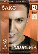 Sako Polumenta - Diskografija  2006_pp