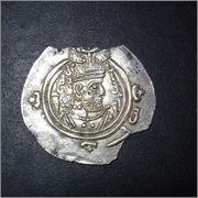 Dracma de Cosroes II. Ceca ShY. Año 36. 20150325_191817_1