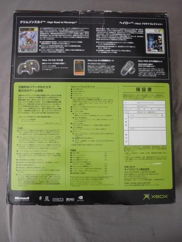 [VDS] [ECH]  XBOX et  XBOX 360 / PS3 / PS2 / PS1 P1040169