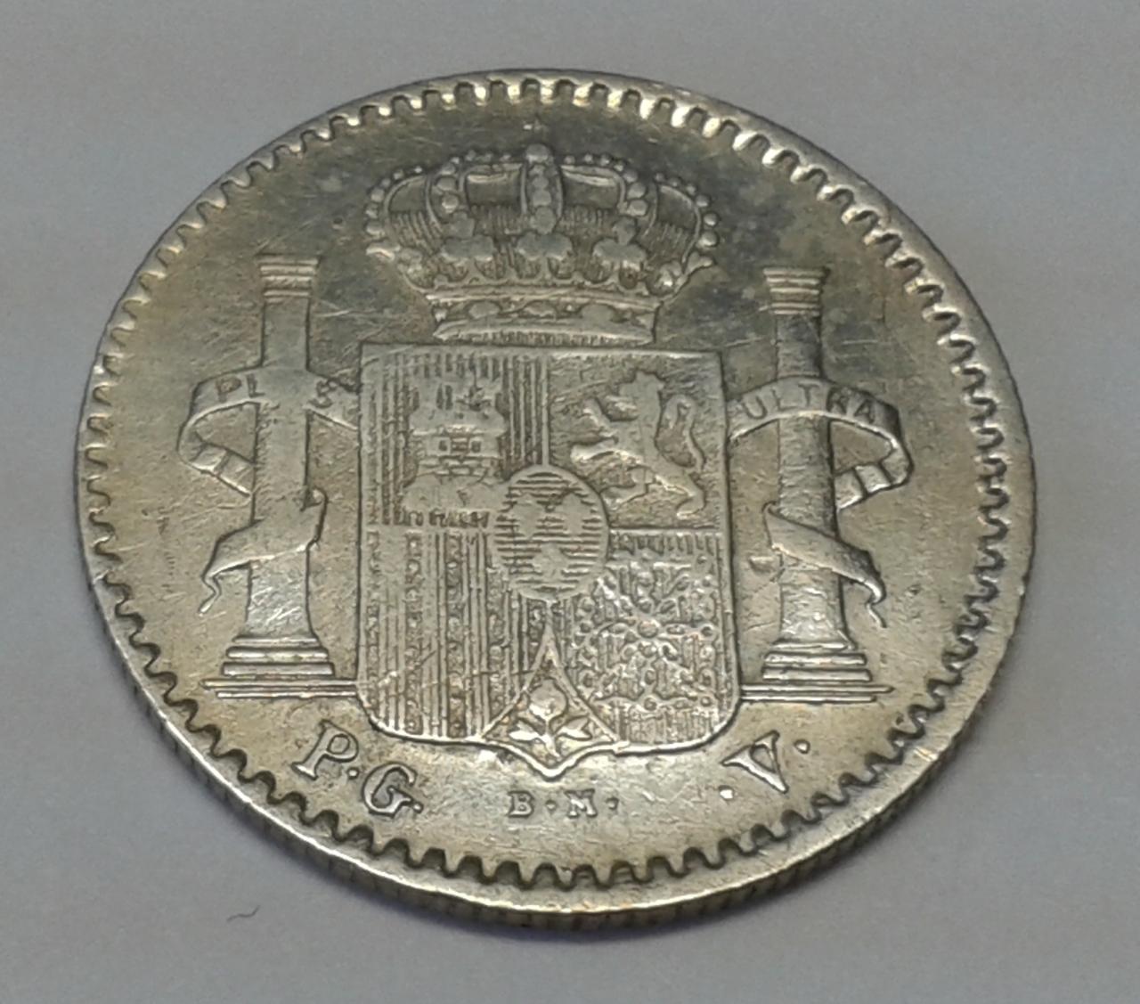 5 Centavos 1896 Puerto Rico - Alfonso XIII 20141025_142615