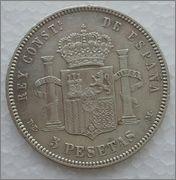 5 pesetas 1877. 20130519_133658_1