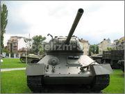 Советский средний танк Т-34-85, производства завода № 112,  Военно-исторический музей, София, Болгария 34_85_060