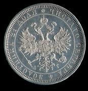 1 Rublo 1.885 , Rusia Rublo1_1885