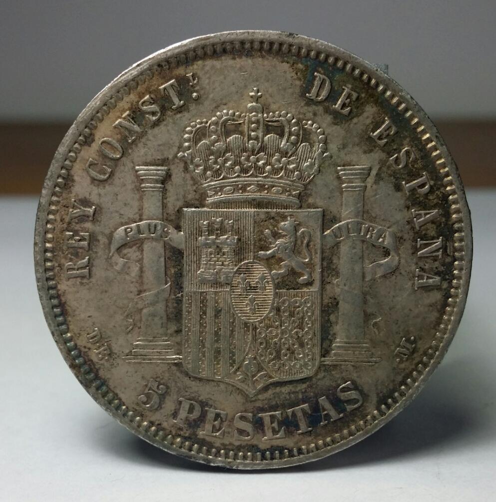 5 pesetas 1877 Alfonso XII. Image