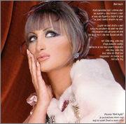 Bina Mecinger - Diskografija 2005_u1