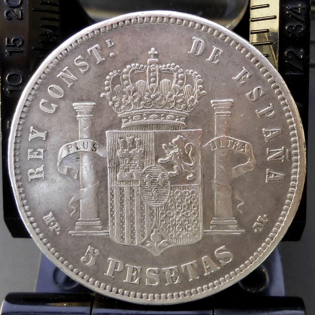 5 pesetas Alfonso XIII 1888 MPM. DSCN1456