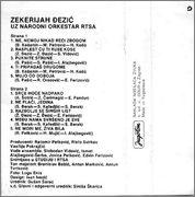Zekerijah Djezic -Diskografija - Page 2 1986_ka_z