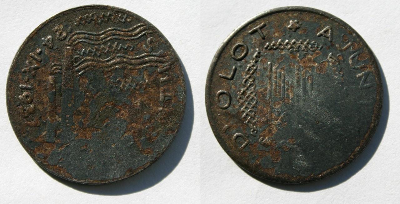 15 céntimos 1937. Olot 15_c_ntimos_d_Olot
