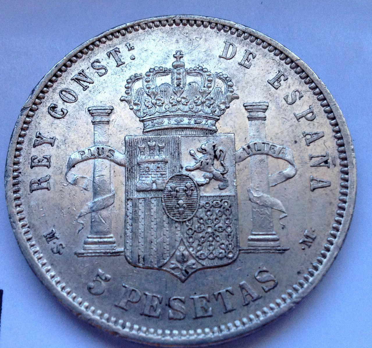 5 pesetas 1883 MS M Alfonso XII IMG_4670
