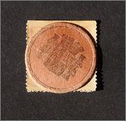 10 Céntimos Cardedeu, 1937 IMG_2862