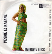 Dragoslava Gencic - Diskografija  1969_p