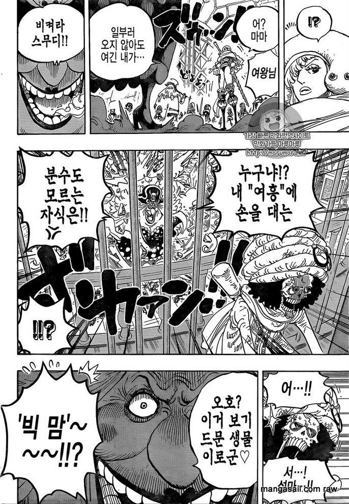 One Piece Chapter 849: Anh Cho trong thế giới gương 13