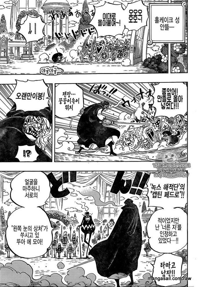 One Piece Chapter 849: Anh Cho trong thế giới gương 14