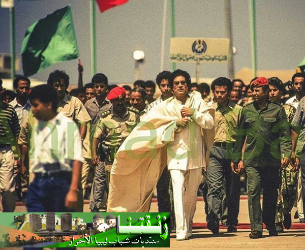.سجل حضورك ... بصورة تعز عليك ... للبطل الشهيد القائد معمر القذافي - صفحة 39 10322657_315964581894263_7022401907536730304_n
