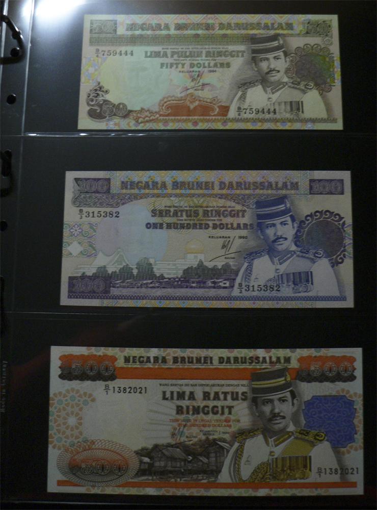 100 Ringgit Brunei, 1990 Brusr