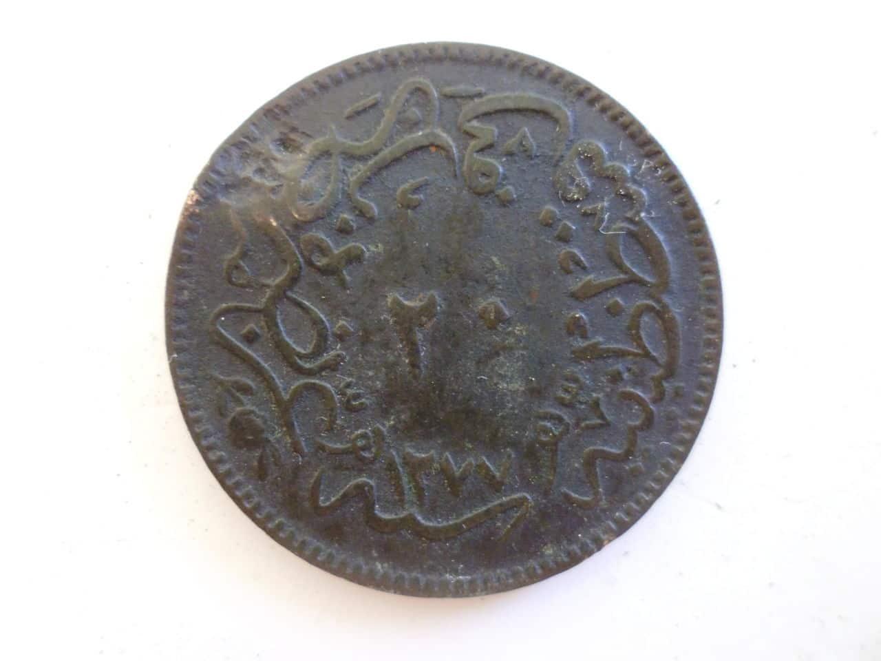 Moneda arabe a indetificar. P1110686