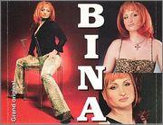 Bina Mecinger - Diskografija 2003_u1
