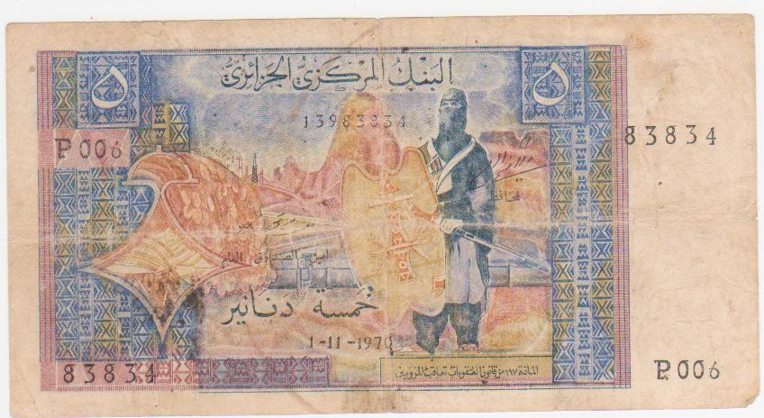 5 Dinars Argelia, 1970 Argelia_5_dinares_1970