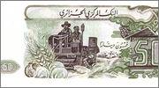 50 Dinars Argelia, 1977  Algeria_P130a_50_dinars_1977_R