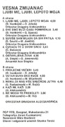 Vesna Zmijanac - Diskografija  Vesna_Zmijanac_1982_kz
