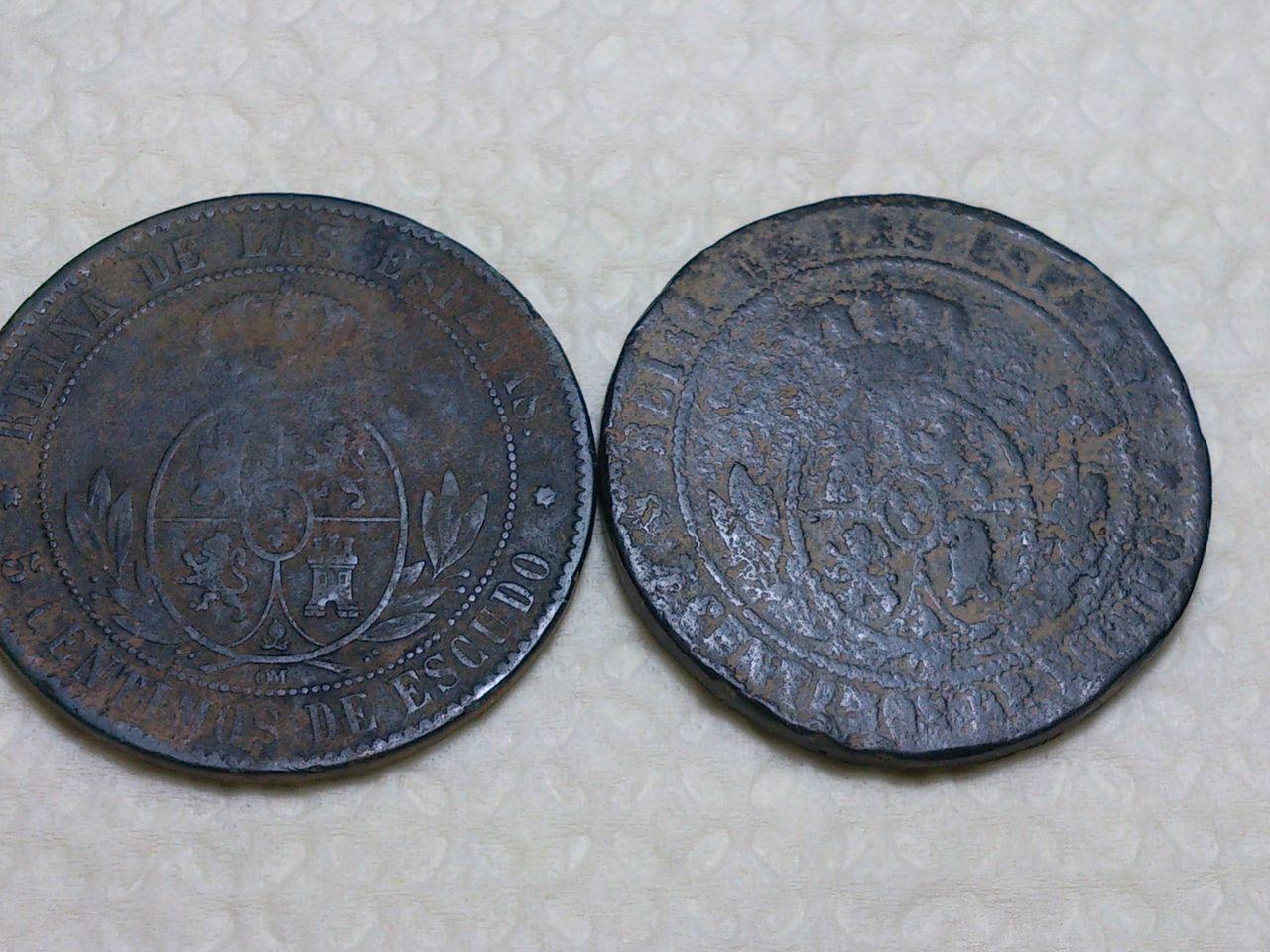 5 Centimos de escudo 1868 Isabel II. Barcelona. - Falsa o fundida? DSC_0309