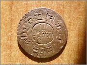 2 Paisas. Nepal (1923-1931) P1300714