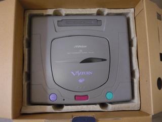 [VDS/TROC] Saturn et Dreamcast Jap jeux P1030864