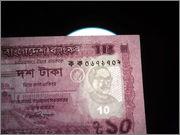 25 taka de Bangladesh (2013) Conmemorativo IMG211