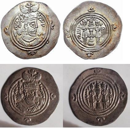 Diferencias entre monedas sasanidas Yazdgard_iii_20_BBA
