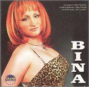 Bina Mecinger - Diskografija 2003_pp