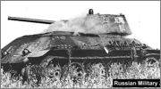 Вопросы по Т-34. Устройство, производство, принадлежность к части. - Страница 4 View_image_34_118