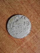Moneda a identificar IMG_1002