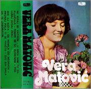 Vera Matovic - Diskografija 1975_ka_pz