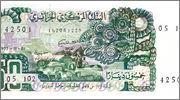 50 Dinars Argelia, 1977  Algeria_P130a_50_dinars_1977