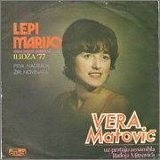 Vera Matovic - Diskografija 1977_p