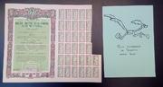 Obligación de 500 pesetas del Real Betis Balompié 1962 001
