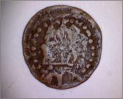 Dobler de Carlos I o Felipe II falso de época 414a