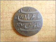 1 Paisa. Bengala (1796-1809 d.C) P1290909