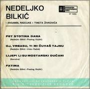 Nedeljko Bilkic - Diskografija R_2503177_1287576188