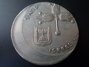 1 Lira 1.970 Israel. Desplazada. DSCN1296