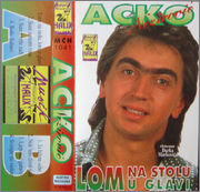 Acko Nezirovic  - Diskografija 1994_Ka