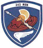 TF-102A delta dagger HAF 342