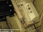 Немецкая3,7 см сдвоенная зенитная пушка Flakzwilling 43,  Wehrtechnische Studiensammlung (WTS), Koblenz, Deutschland 3_7_cm_Flakzwilling_Koblenz_019