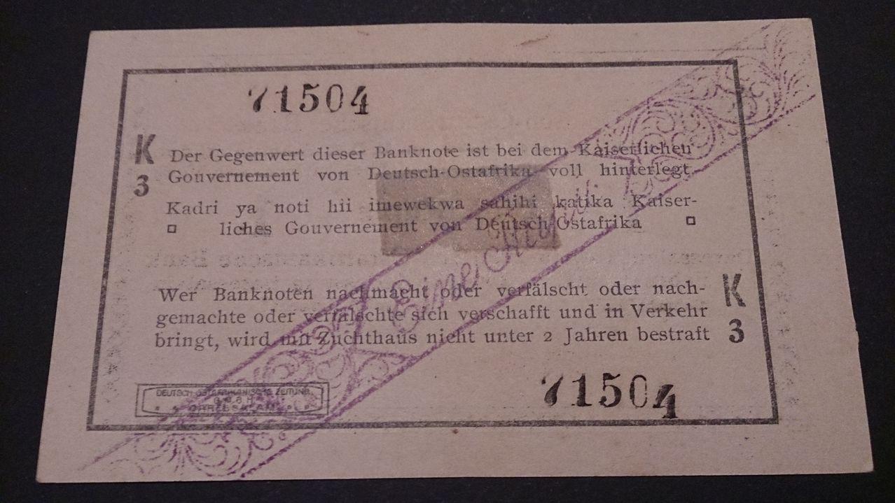 1 Rupie Protectorado Africa Oriental Alemana, 1916 (Tanzania) DSC_0095